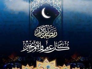 'Idha Zulzilati Al-'Ar╨ФтАШu Zilzalaha