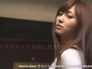 Maria aine office gal japan fuckking